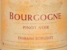 Domaine Borgeot – Pinot noir