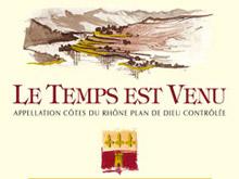 Michel & Stéphane Ogier – Le Temps est Venu